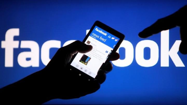 Фейсбук проведет встречный выкуп собственных акций на6 млрд долларов