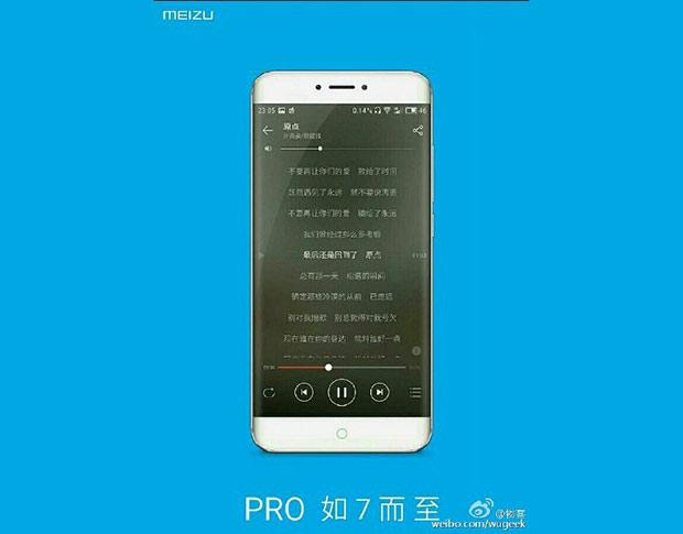 Предварительные характеристики телефона Meizu Pro 7