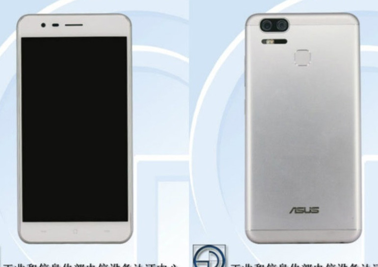 Алюминиевый смартфон Asus Z01HDA смощной батарей идвойной камерой сметет конкурентов