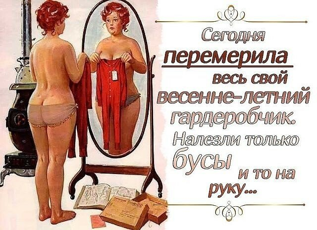 Минутка юмора в выходной)) 33156.jpg