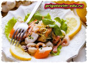 Малазийский салат из смеси морепродуктов