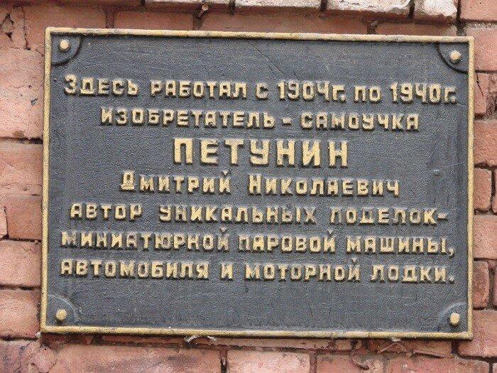 petunin-2.jpg