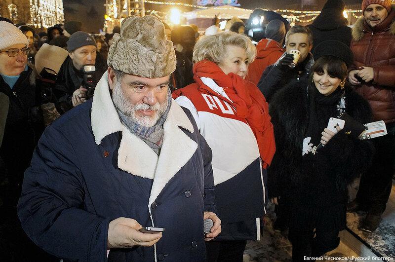 Зима. ГУМ каток. 13.02.17.01. Куснирович..jpg