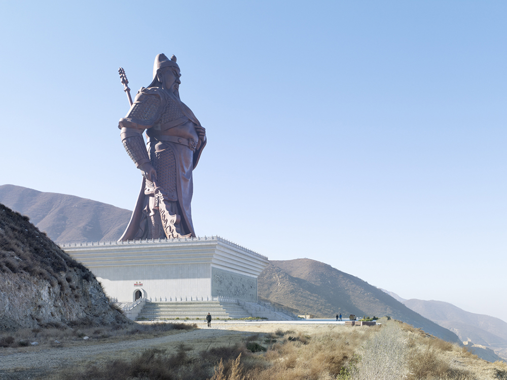 Guan Yu, Yuncheng, China, 262 ft, built in 2010