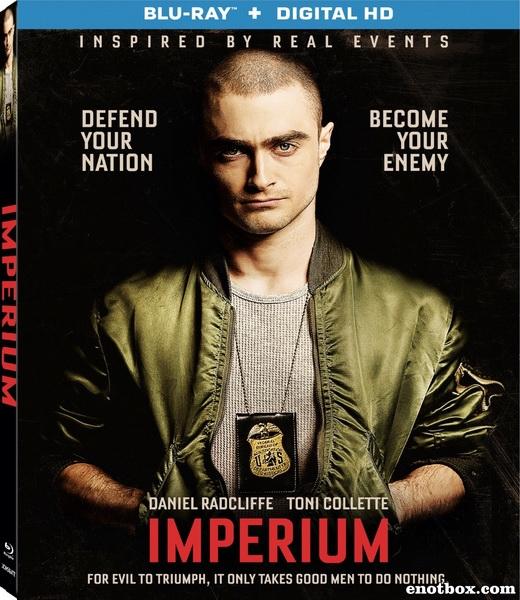 Абсолютная власть / Imperium (2016/BDRip/HDRip)