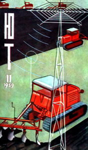 Журнал: Юный техник (ЮТ). - Страница 2 0_1a81e8_7b8300_orig