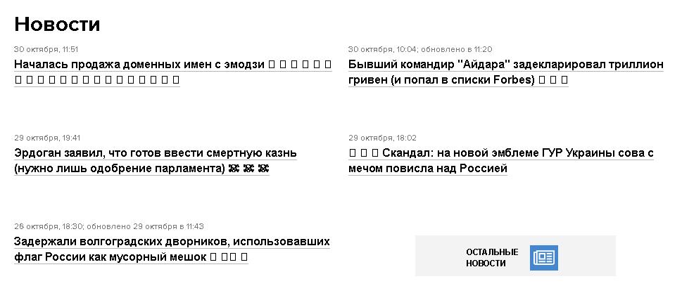 Безымянныйop.png