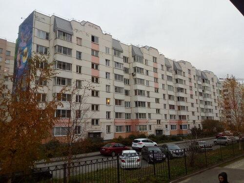 Пушкинская ул. 44