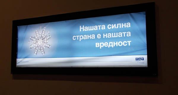 https://img-fotki.yandex.ru/get/196736/83698256.23/0_146517_41fbe9a2_orig.jpg