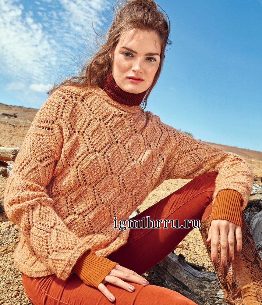 Пуловер абрикосового цвета с узором из ромбов. Вязание спицами
