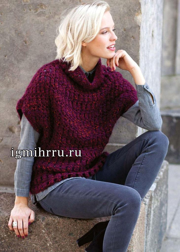 Бордовый пуловер без рукавов, с удлиненной линией плеча. Вязание крючком