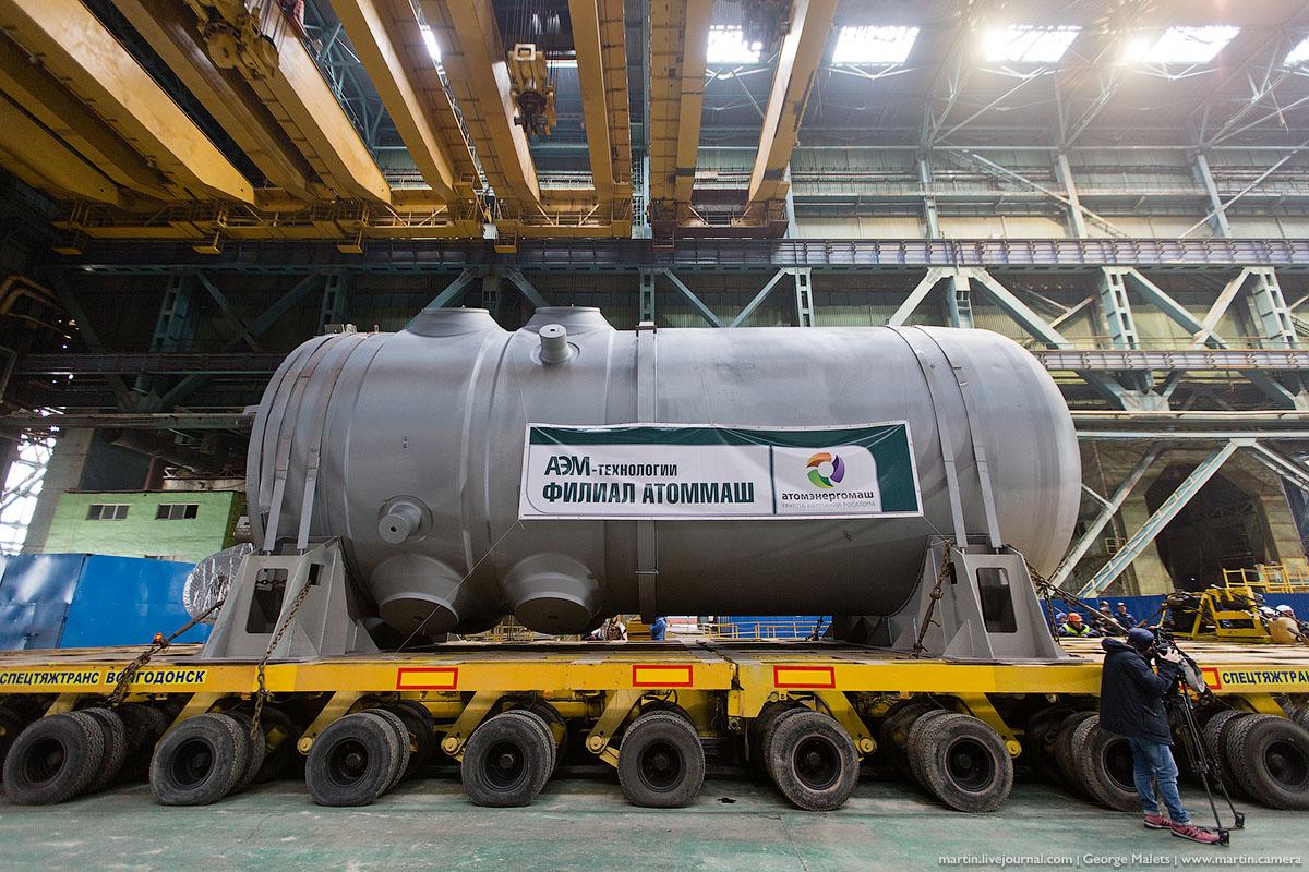 Отгрузка корпуса реактора