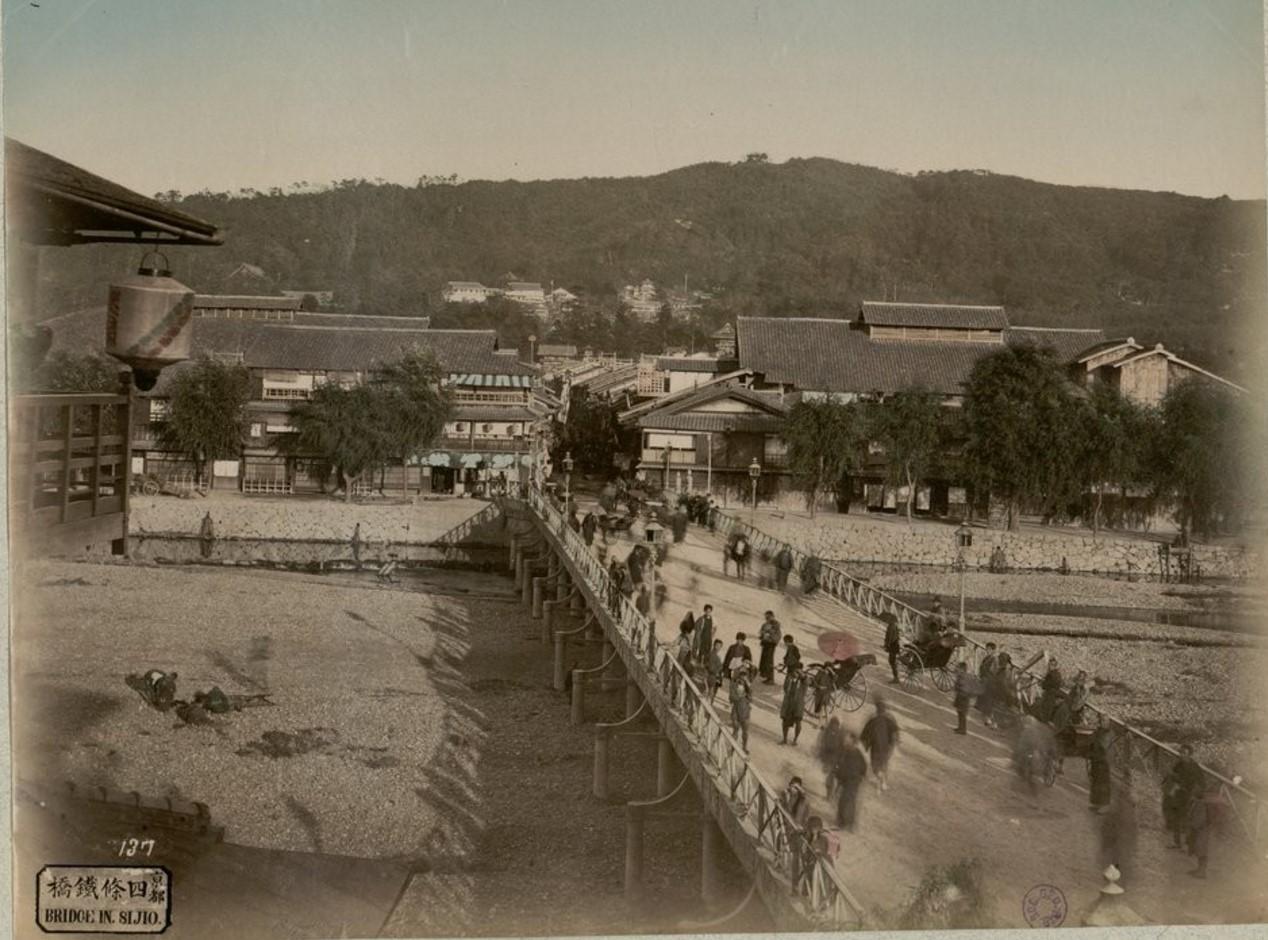 Киото. Мост в Сидзо