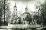 Верхне-Никольская церковь