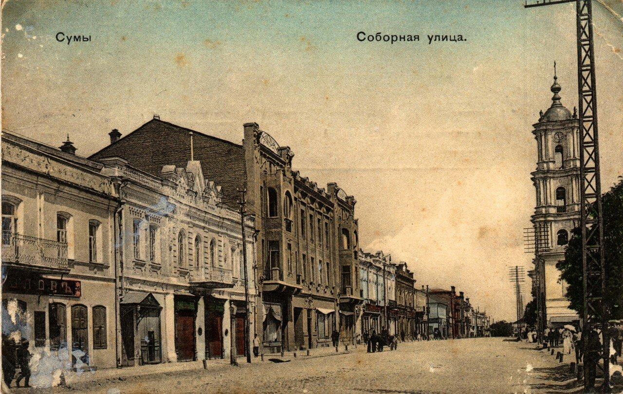 Улица Соборная