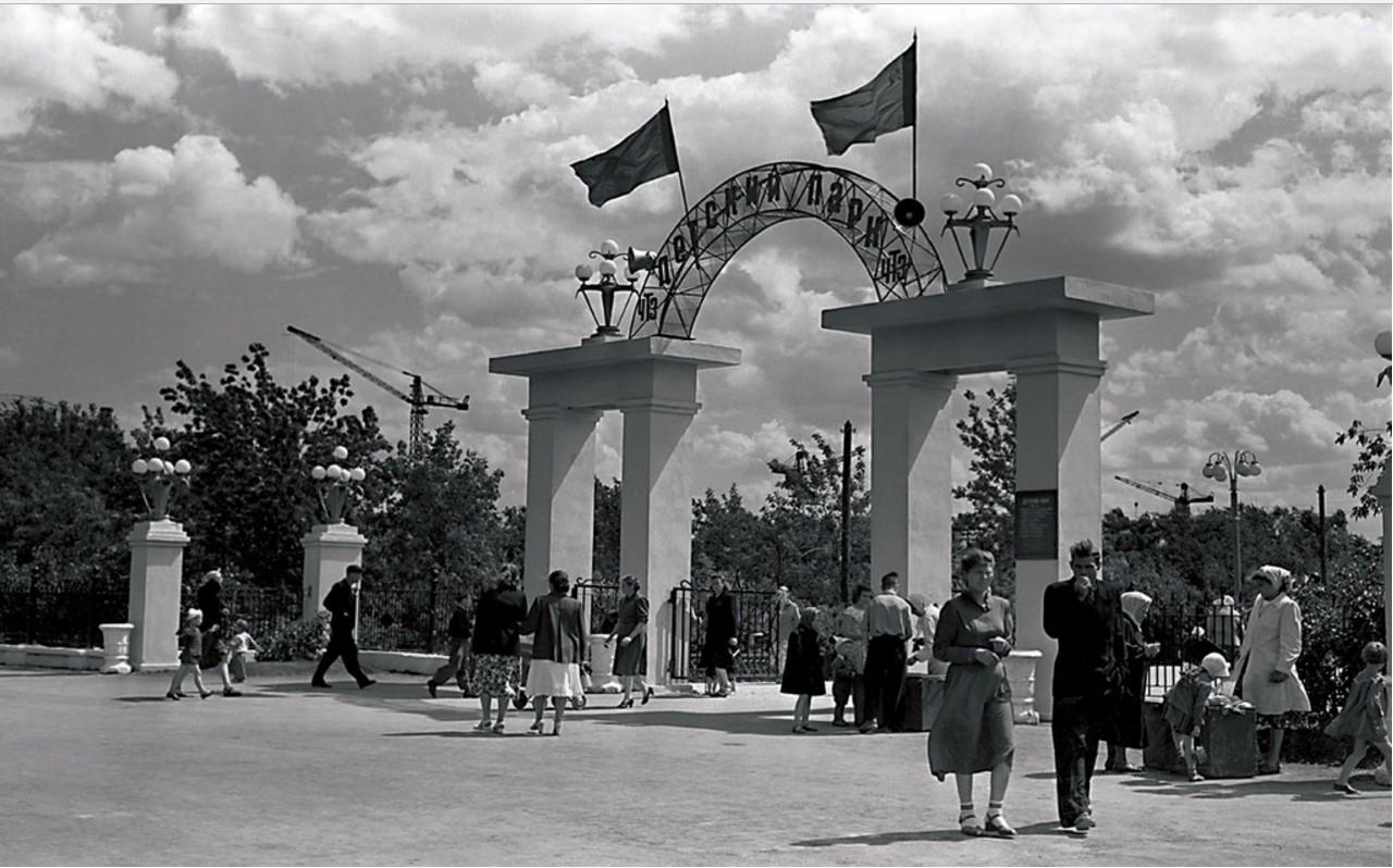 Челябинск. Детский парк ЧТЗ (1952)