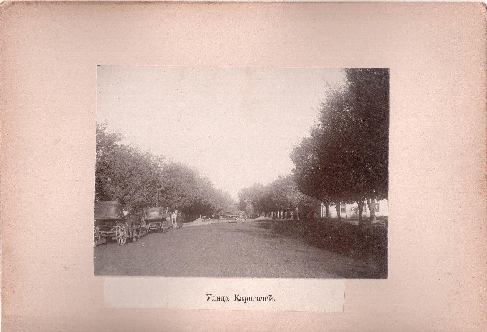 Улица Караначей