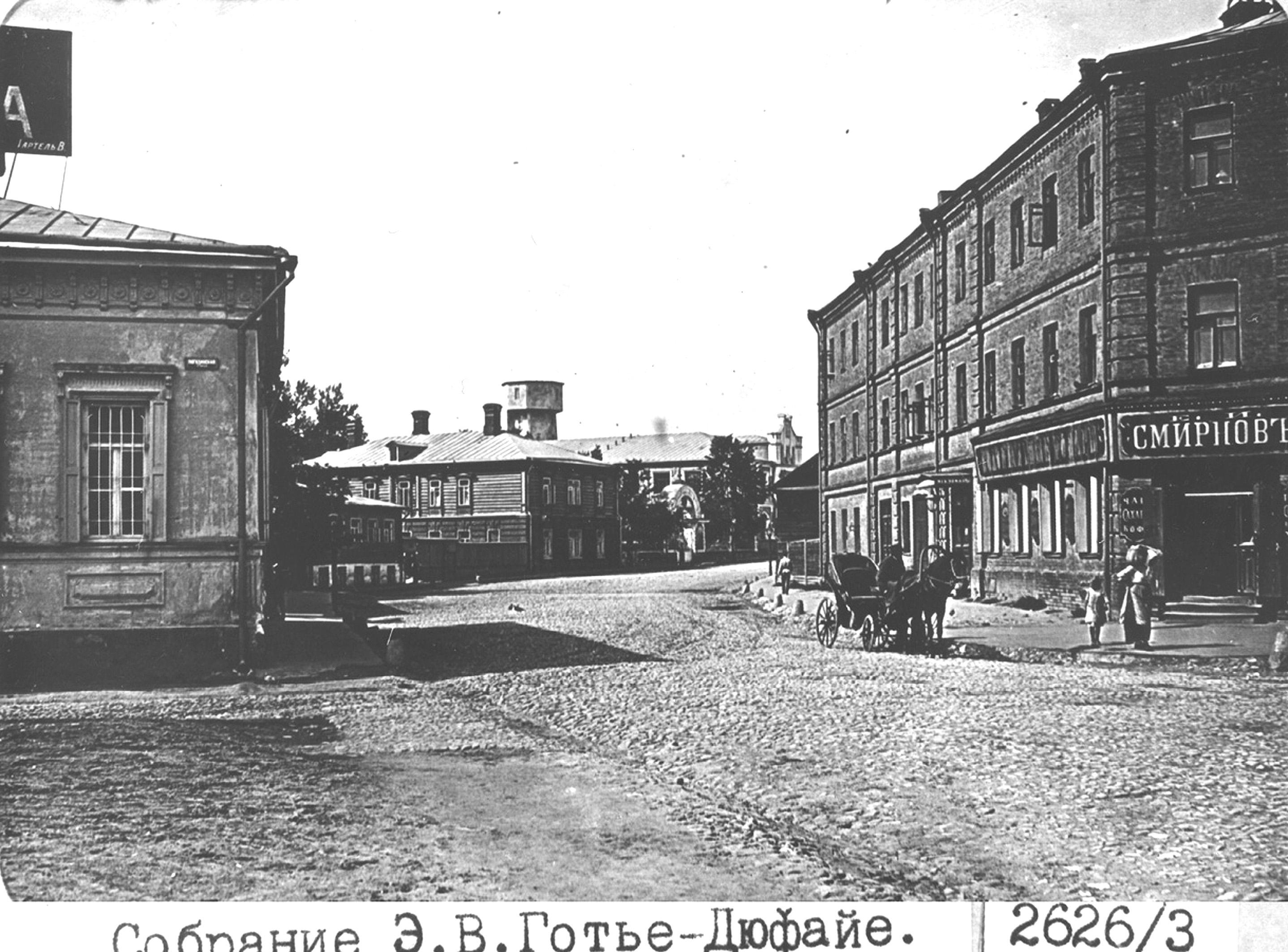 Саввинский переулок от Погодинской улицы. 1913