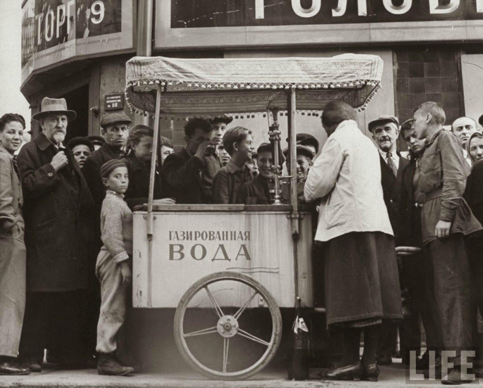 1941. Очередь за газводой