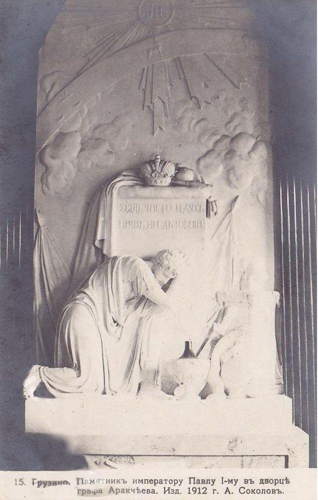 Собор св. Апост. Андрея Первозванного. Памятник Павлу I. 1912