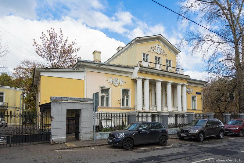 Усадьба Софьи Волконской