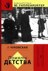 Родительский секрет Корнея Чуковского: как воспитать в ребёнке талант