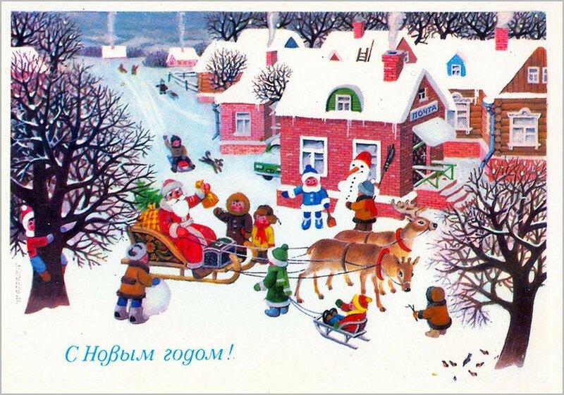 пытается открытки которые нарисовал художник арбеков узнаете