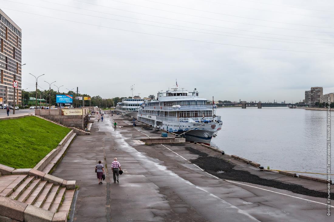 теплоходы две столицы и михаил шолохов в санкт петербурге