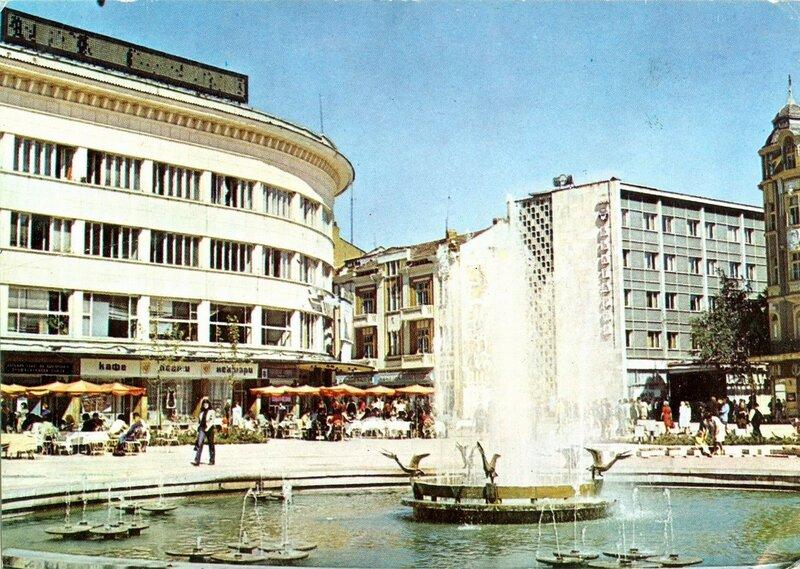 Болгария открытки