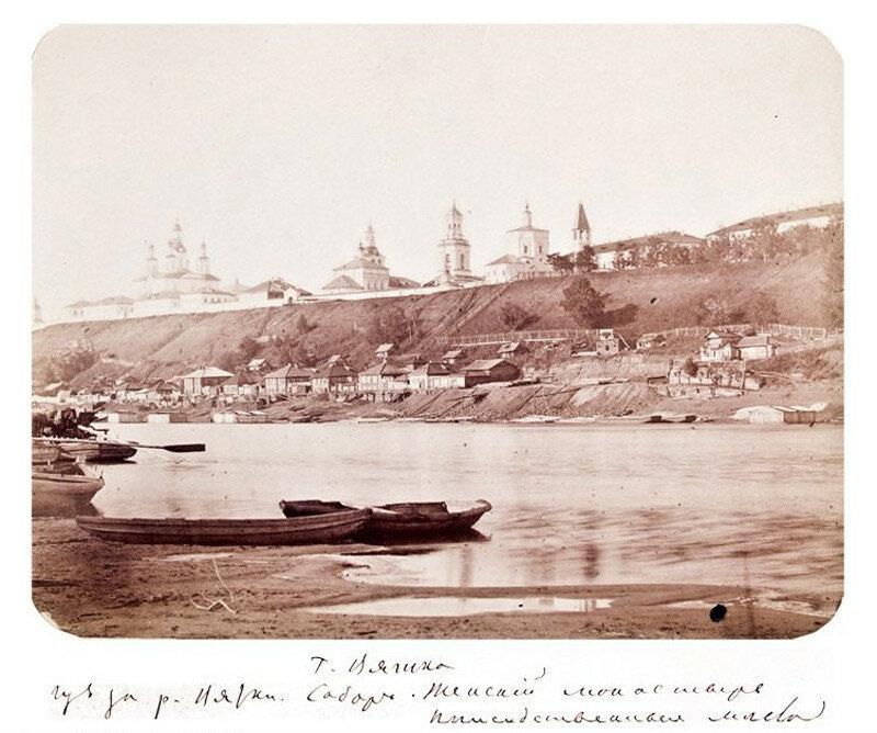 1861-69 Вятка.jpg
