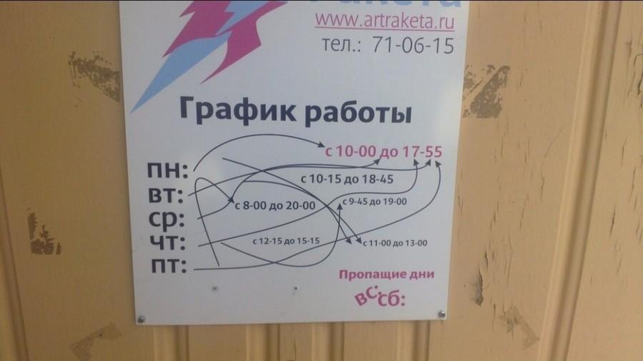 Подборка интересных и веселых картинок 09.12.16