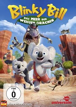Blinky Bill - Das Meer der weißen Drachen (2015)