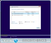 Windows 8.1 (x86/x64) 16in1 +/- Офис 2016 SmokieBlahBlah 24.10.16