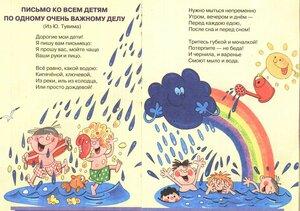 https://img-fotki.yandex.ru/get/196771/19411616.5a2/0_122db6_3247c7f4_M.jpg