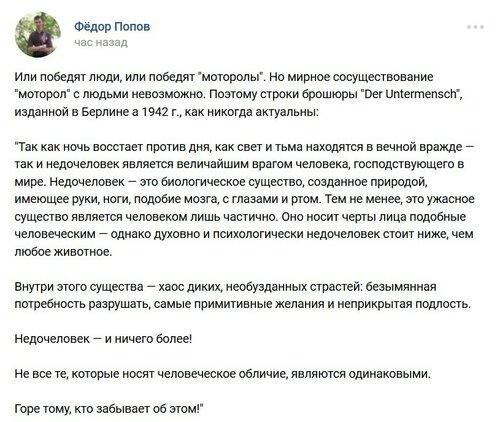Попов_унтер.jpg