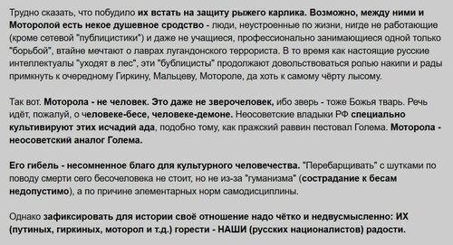 Мам_мот1.jpg