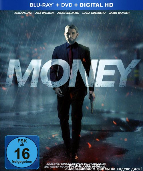 Деньги / Money (2016/BDRip/HDRip)