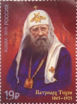 2015 патриарх тихон 19