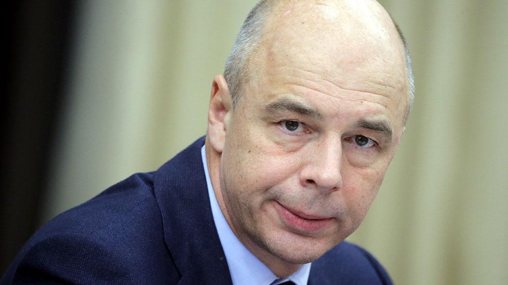 Министр финансов подготовит предложения пооптимизации налоговой нагрузки— Антон Силуанов
