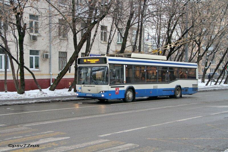 Московский троллейбус.