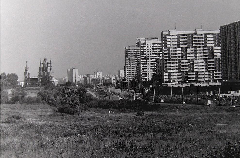 38. Москва, Юго-Запад, 1979 г.