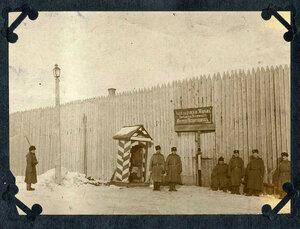 Александровская каторжная тюрьма. Охрана тюрьмы
