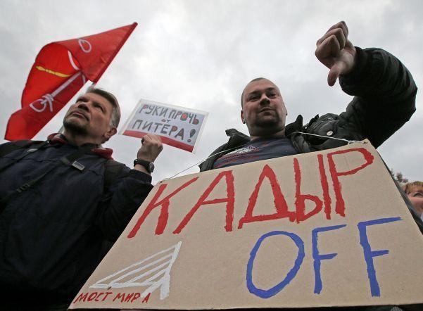 ЗакС Петербурга отказался рассматривать вопрос омосте Кадырова