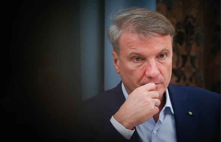 Греф назвал арест Улюкаева «странным»