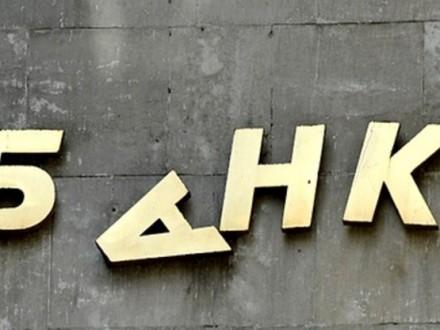 НБУ дал соглашение насамоликвидацию «Финэксбанка»