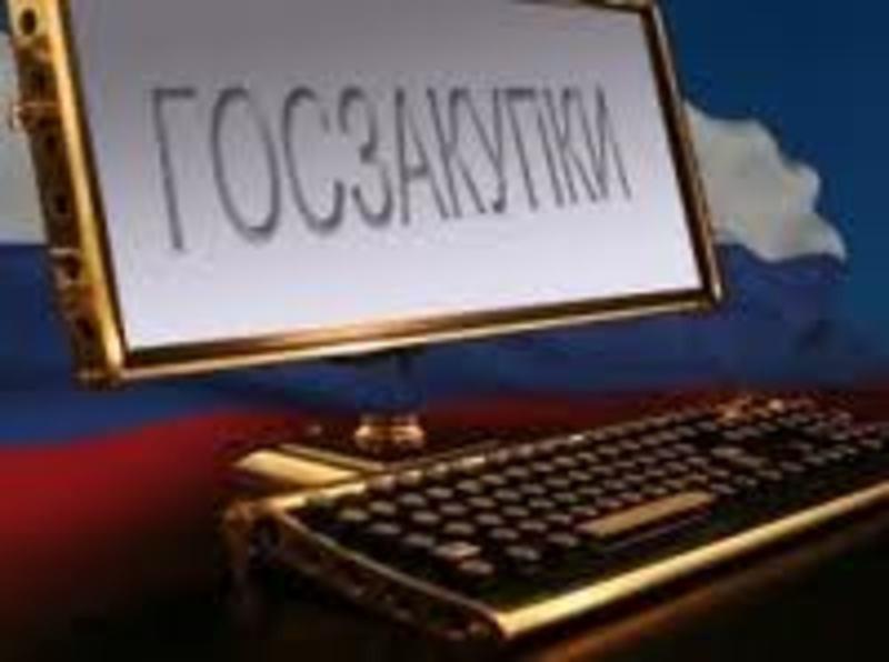 «Ростелеком» потратит набессрочные лицензии напрограммы Microsoft 1,26 млрд руб.