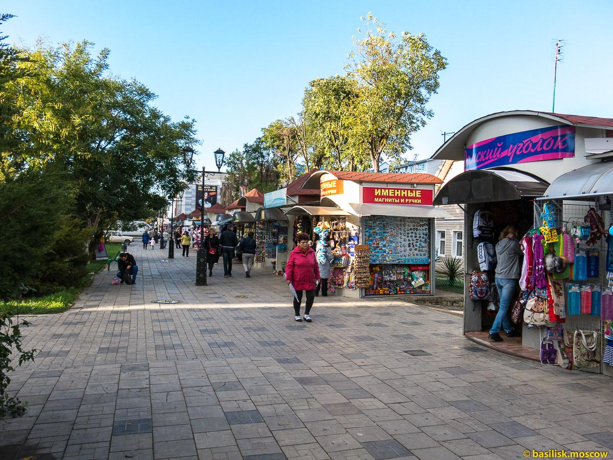 Прогулка по Анапе. Октябрь 2016
