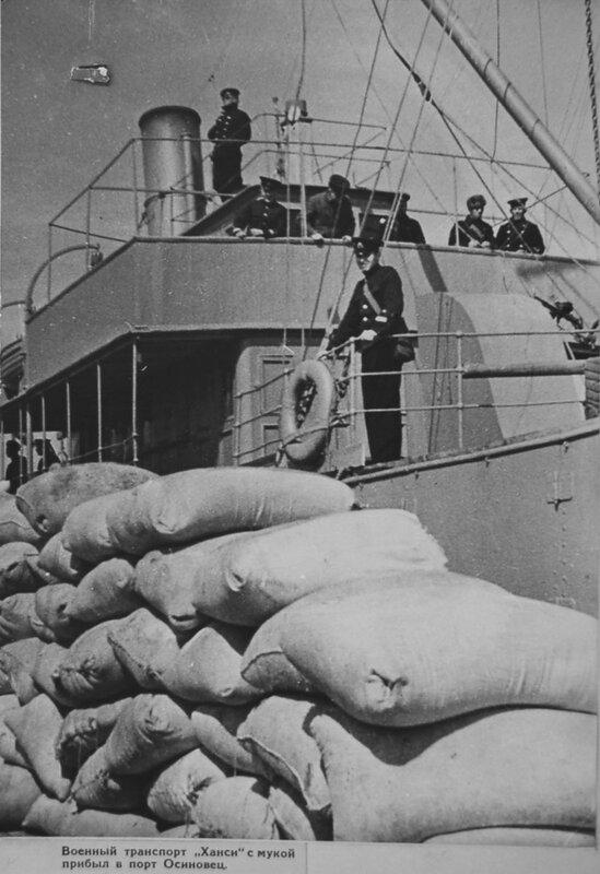 Военный транспорт «Ханси» с мукой прибыл в порт Осиновец