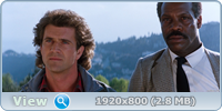 Смертельное оружие (Квадрология) / Lethal Weapon. Quadrilogy / 1987-1998 / ДБ, СТ / BDRip (1080p)