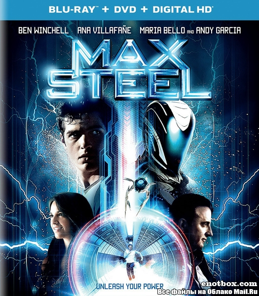 Макс Стил / Max Steel (2016/BDRip/HDRip)